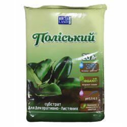 Грунт Полесский 20 л (для декоративно-лиственных растений)
