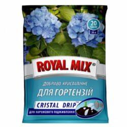 Удобрение Royal Mix для гортензий (20 г)