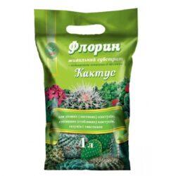 флорин субстрат для кактусов 1л