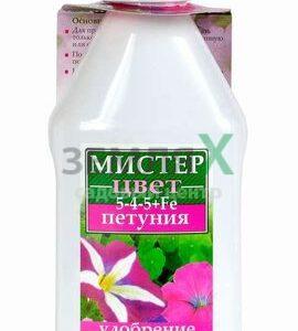 """""""Мистер цвет"""" петуния"""