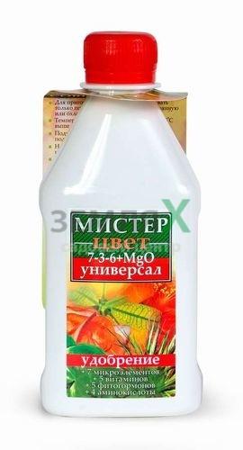 """Мистер цвет"" универсал"