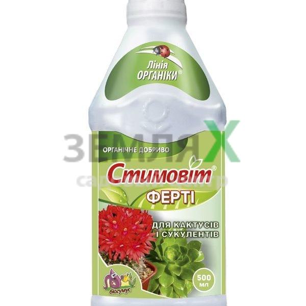 """""""Стимовит"""" для кактусов и суккулентов"""
