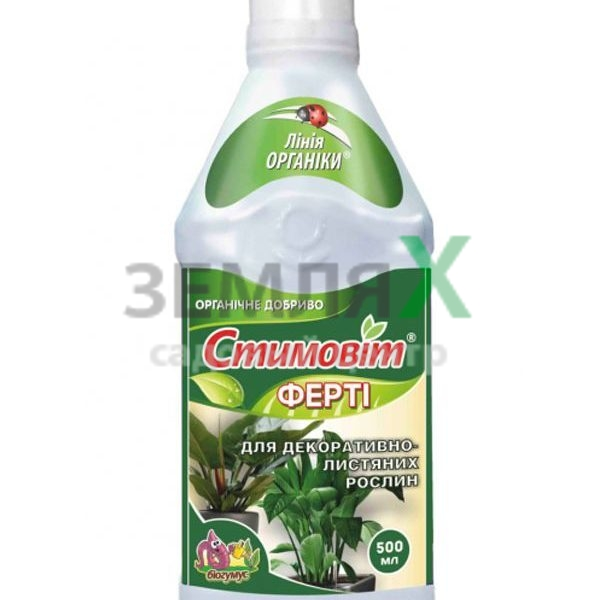 """Стимовит"" для декоративно-лиственных растений"