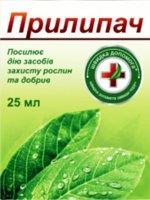 prilipatel-prilipach-25-ml-vosor-ukraina_627979e13bc6261_200x200