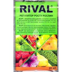 rival-20-ml-800x800