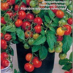 tomat-linda