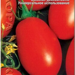 tomat-missuri