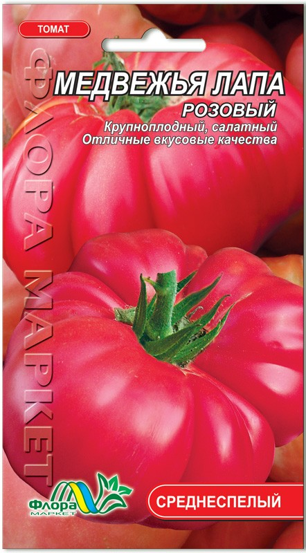 кулинары томат медвежья лапа розовый отзывы фото скорее